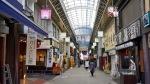 Tradtional Tokyo shopping street