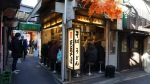 """Officially named Omoideyokocho (memory alley), 'Piss Alley"""" is a collection of tiny bars and eateries."""