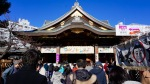 Yushima Tenjin Shrine