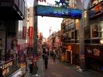 The famous street next to Harajuku station