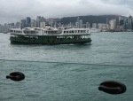 Another ferry crossing the harbour