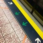 Hong Kong MTR subway platform