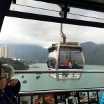 Another cable car neighbor